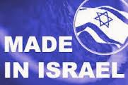 Made_in_Israel_1